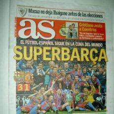 Coleccionismo deportivo: DIARIO AS F.C. BARCELONA CAMPEON CHAMPIONS LEAGUE FUTBOL COPA EUROPA 2010-2011 10-11 29-05-11 . Lote 27520906