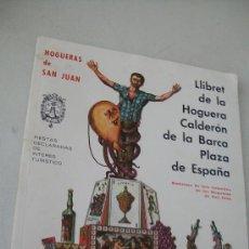 Coleccionismo deportivo: LLIBRET DE LA HOGUERA CALDERÓN DE LA BARCA, PLAZA DE ESPAÑA- ALICANTE. JUNIO 1975. Lote 27806372