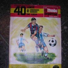 Coleccionismo deportivo: MONOGRAFICO 40 AÑOS DE CAMPEONATOS NACIONALES DE LIGA 1968,EL MUNDO DEPORTIVO,. Lote 28481693