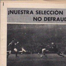 Coleccionismo deportivo: PERODICO DEPORTIVO MUNDO DEPORTIVO 22-5-70. Lote 28492155