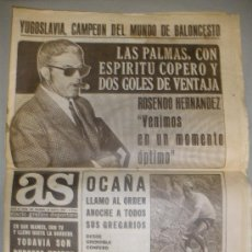 Coleccionismo deportivo: DIARIO AS .AÑO 1970.LAS PALMAS,VALENCIA,GIJON,ARAGON, ETC. Lote 29046112