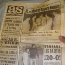 Coleccionismo deportivo: DIARIO AS .AÑO 1972. R. MADRID,AT.MADRID , ESPAÑOL , GIJON ,GRANADA, ELCHE, ETC.. Lote 29050035
