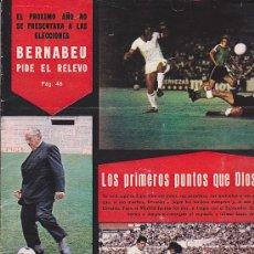 Coleccionismo deportivo: REVISTA DEPORTIVA AS COLOR Nº 225 9-9-75 CARTEL DINAMO DE BUCAREST. Lote 29223205