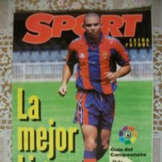 Coleccionismo deportivo: SPORT LA MEJOR LIGA FUTBOL 96 97. Lote 30044403