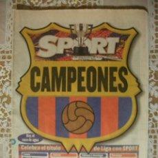 Coleccionismo deportivo: SPORT BARÇA CAMPEONES LIGA 1998 BARCELONA. Lote 30058297