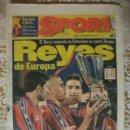 Coleccionismo deportivo: SPORT BARÇA CAMPEON RECOPA 1997 BARCELONA. Lote 30058588