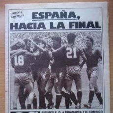 Coleccionismo deportivo: DIARIO AS - EL BUITRE - ESPAÑA 5 - DINAMARCA 1 MUNDIAL MEXICO 86 QUERETARO BUTRAGUEÑO 1986 -. Lote 31072035