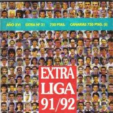 Coleccionismo deportivo: EXTRALIGA DON BALON TEMPORADA 91-92. Lote 34856766