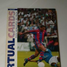 Coleccionismo deportivo: COLECCION VIRTUAL CARDS GOLES DEL BARCELONA BARÇA BARSA EL MUNDO DEPORTIVO 1997 COMPLETA FCB. Lote 32947065