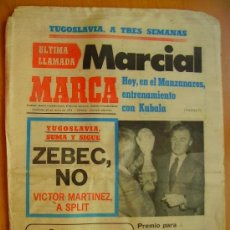 Coleccionismo deportivo: MARCA – 23 ENERO 1974-SELECCIÓN ESPAÑOLA- ATHLETIC DE BILBAO- EL MALAGA. Lote 34115536