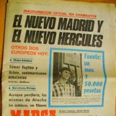 Coleccionismo deportivo: MARCA- 14/8/74- EL HERCULES-EL REAL MADRID-EL ELCHE-EL BARCELONA. Lote 34332059
