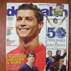 Coleccionismo deportivo: DON BALON Nº 1756: CRISTIANO RONALDO-KAKA. Lote 34368216