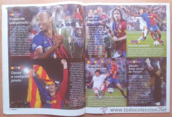 Coleccionismo deportivo: DON BALON FC BARCELONA TRICAMPEON 2008/2009 POSTER CAMPEON CHAMPIONS LEAGUE LIGA COPA DEL REY 09 - Foto 10 - 34521914