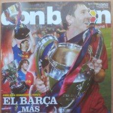 Coleccionismo deportivo: DON BALON FC BARCELONA TRICAMPEON 2008/2009 POSTER CAMPEON CHAMPIONS LEAGUE LIGA COPA DEL REY 09 . Lote 34521914