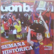 Coleccionismo deportivo: DON BALON FC BARCELONA CAMPEON COPA DEL REY 2008/2009 - POSTER BARÇA ATHLETIC CLUB BILBAO 08 09 . Lote 34523086