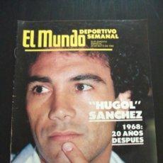 Coleccionismo deportivo: REVISTA EL MUNDO DEPORTIVO SUPLEMENTO ESPECIAL 29 DE MAYO 1988 HUGO SANCHEZ. Lote 34642853