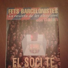 Coleccionismo deportivo: SUPLEMENTO ESPECIAL DON BALÓN ELECCIONES PRESIDENCIA BARÇA FÚTBOL CLUB BARCELONA 2003 LAPORTA BASSAT. Lote 34645549