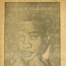 Coleccionismo deportivo: CHARLES SONNY LISTON, EL GRAN OSO (MARCA, 1963). Lote 35232794