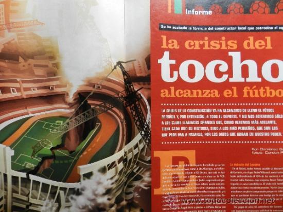 Coleccionismo deportivo: DON BALON 2008 - LAPORTA DANI ALVES - FC BARCELONA - CRISTIANO RONALDO - JOSEBA LLORENTE GARATE - Foto 7 - 35563455