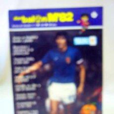 Coleccionismo deportivo: REVISTA DE FUTBOL, DON BALON, M82, MUNDIAL 82, Nº 8, GRADESA, POSTER CENTRAL SELECCION YUGOSLAVIA. Lote 35783951