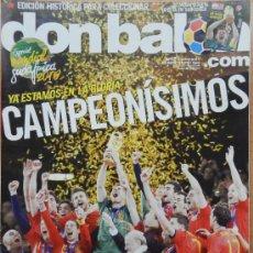 Coleccionismo deportivo: DON BALON 1811 SELECCION ESPAÑOLA CAMPEON MUNDIAL SUDAFRICA 2010 POSTER ESPAÑA CAMPEON WORLD CUP 10. Lote 66255914