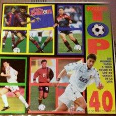 Coleccionismo deportivo: SUPLEMENTO TOP 40 DON BALÓN. Lote 36179774