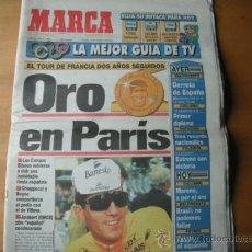 Coleccionismo deportivo: PERIODICO MARCA. ORO EN PARIS . 27.07.1992. Lote 36309439
