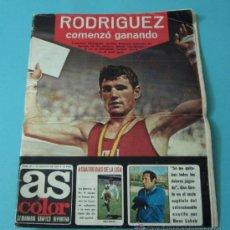 Coleccionismo deportivo: AS COLOR Nº 67 29/08/72. FRANCISCO ROFRÍGUEZ, GENTO, BAYERN MUNICH, ZOCO, LUIS ARAGONÉS, EUSEBIO. Lote 36840578