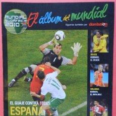 Coleccionismo deportivo: SUPLEMENTO DON BALON EL ALBUM DEL MUNDIAL SUDAFRICA 2010 - ESPAÑA ESPECIAL IMAGENES OCTAVOS . Lote 37049827