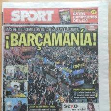 Coleccionismo deportivo: DIARIO SPORT BARÇA CAMPEON LIGA 12/13 - POSTER CELEBRACION RUA FC BARCELONA 2012/2013 - . Lote 37228483