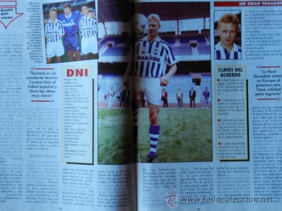 Coleccionismo deportivo: DON BALON 1994 FC BARCELONA-REAL MADRID-MATURANA ATLETICO DE MADRID-MOACIR SEVILLA-KARPIN-POSTER- - Foto 12 - 37376307