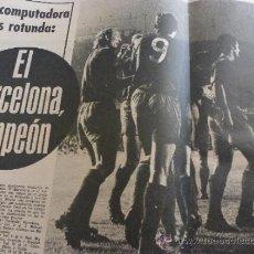 Coleccionismo deportivo: MUNDO DEPORTIVO-(24-1-1974)-LA COMPUTADORA DICE: BARÇA CAMPEÓN. Lote 37406413