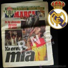 Coleccionismo deportivo: MARCA REAL MADRID 7ª COPA DE EUROPA - LIGA CAMPEONES HISTORIA FÚTBOL - DEPORTE SÉPTIMA PERIÓDICO. Lote 37420127
