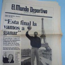 Coleccionismo deportivo: MUNDO DEPORTIVO 1991 FINAL COPA EUROPA BARÇA. Lote 37605496