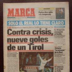 Coleccionismo deportivo: MARCA, 25 OCTUBRE DE 1990. REAL MADRID 9 TIROL 1, COPA DE EUROPA. PERICO DELGADO, CARLOS SAINZ, ETC. Lote 37732174