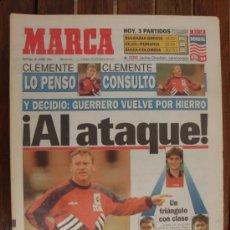 Coleccionismo deportivo: MARCA, 26 JUNIO DE 1994. MUNDIAL ESTADOS UNIDOS 94. ENTREVISTA A RUBEN SOSA. VER FOTOS. Lote 46200678