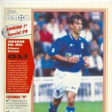 Coleccionismo deportivo: DON BALÓN: RANKING 1º Y 2º A, Y ESPECIAL 2º B. SEPTIEMBRE 1995. Lote 38418146