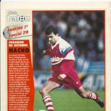 Coleccionismo deportivo: DON BALÓN: RANKING 1º Y 2º A, Y ESPECIAL 2º B. OCTUBRE 1995. Lote 38418205