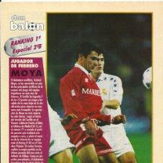 Coleccionismo deportivo: DON BALÓN: RANKING 1º Y 2º A, Y ESPECIAL 2º B. FEBRERO 1996. Lote 38418348