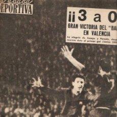 Coleccionismo deportivo: REVISTA VIDA DEPORTIVA Nº 913 11 MARZO 1963. Lote 38889603
