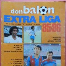 Coleccionismo deportivo: EXTRA DON BALON LIGA 85-86 - ESPECIAL GUIA LIGA FUTBOL 1985-1986 -. Lote 38968176