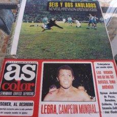 Coleccionismo deportivo: AS COLOR Nª 83 ( 19/12/1972) LIGA REAL MADRID=R.SOCIEDAD. Lote 39314187