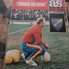 Coleccionismo deportivo: AS COLOR Nª 87 ( 16/1/1973) CUENTA SU VIDA S.BERNABEU CAP 4. Lote 39316309