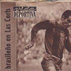 Coleccionismo deportivo: REVISTA VIDA DEPORTIVA 6-5-1957. Lote 39491861