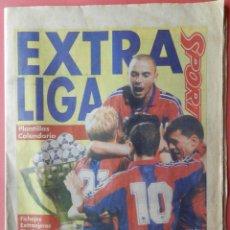Coleccionismo deportivo: SUPLEMENTO ESPECIAL GUIA EXTRA LIGA 95/96 - SPORT TEMPORADA 1995/1996 - . Lote 39697430