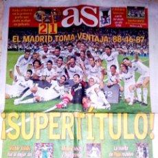 Coleccionismo deportivo: PERIODICO DIARIO AS REAL MADRID CAMPEON DE LA SUPERCOPA 2-1 AL BARCELONA. Lote 39674367