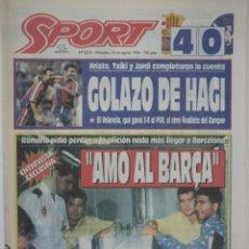 Coleccionismo deportivo: DIARIO SPORT - ROMARIO PIDIÓ PERDÓN: AMO AL BARÇA - SEMIFINAL GAMPER: BARÇA 4 · BRESCIA 0 - 24/8/94. Lote 39812972