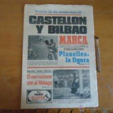 Coleccionismo deportivo: ANTIGUO DIARIO MARCA - FUTBOL Y DEPORTES - BOXEO TOROS TENIS - REAL MADRID FC BARCELONA ETC 1973. Lote 40220513