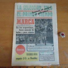 Coleccionismo deportivo: ANTIGUO DIARIO MARCA - FUTBOL Y DEPORTES - BOXEO TOROS TENIS - REAL MADRID FC BARCELONA ETC 1972. Lote 40220540