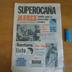 Coleccionismo deportivo: ANTIGUO DIARIO MARCA - FUTBOL Y DEPORTES - BOXEO TOROS TENIS - REAL MADRID FC BARCELONA ETC 1973. Lote 40220567